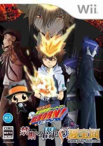 Descargar Katekyoo Hitman Reborn! Kindan No Yami No Delta [JAP] por Torrent